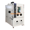 Fast Change Rate Test Chambers